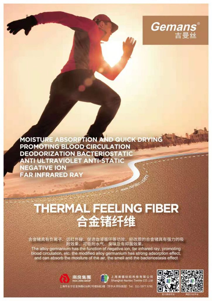 functional fiber