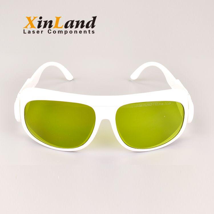 China Advanced Lightweight Eye Protection Glasses Laser Safety Eyewear