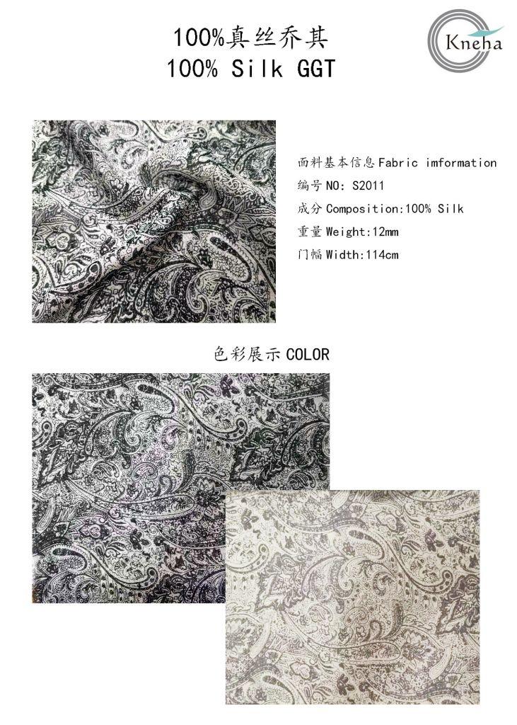 100% silk GGT