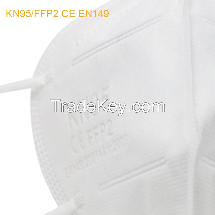 Factory Supply Non-woven N95 respirator Disposable Dust Mask N95