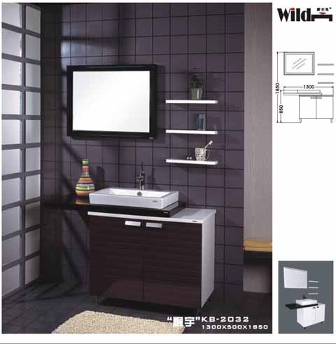 lastest bathroom furniture kb series products(all of are high quality)