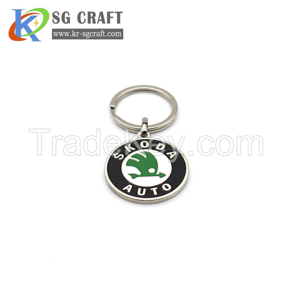 custom Skoda logo keychain