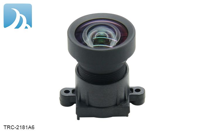 1/2.5 M12 H87 degree non-distortion lens fixed focus lens for AI