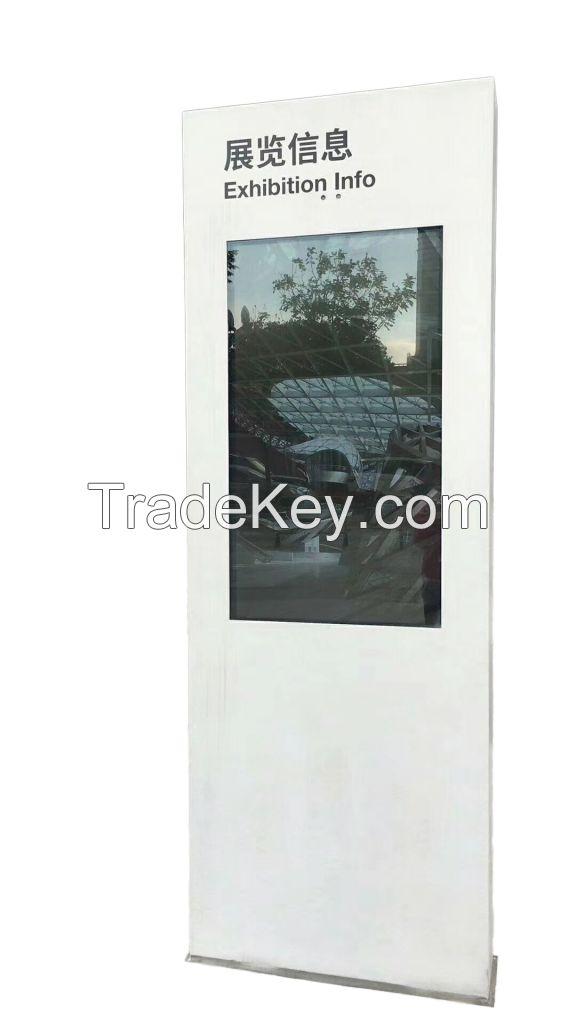 Outdoor totem lcd advertising display