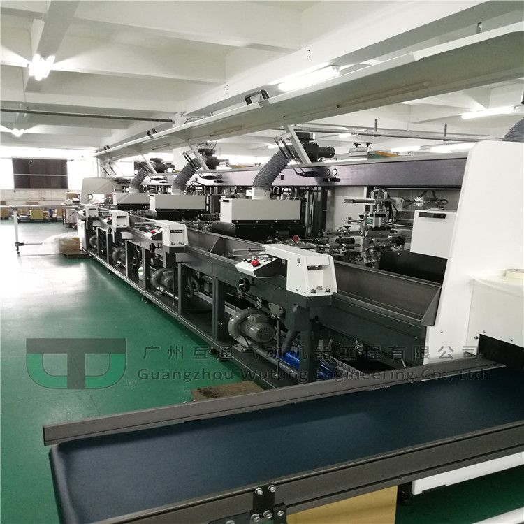 WUTUNG SK AUTOMATIC UV CURING and SCREEN PRINTING SYSTEM - SCREEN TRAIN SERIES CA-102, 1028