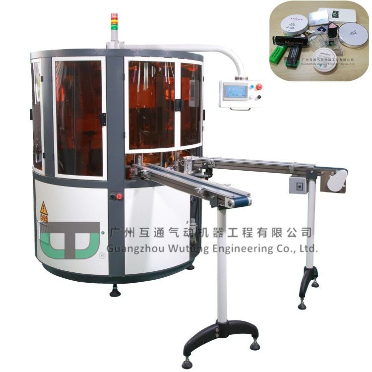 WUTUNG MULTI FUNCTIONAL FLAT SCREEN PRINTING SYSTEM - SCREEN WHEEL SERIES PUV-208 / 418