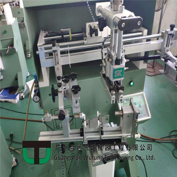 WUTUNG SK SEMI-AUTOMATIC SCREEN PRINTING MACHINE SERIES-SKA series