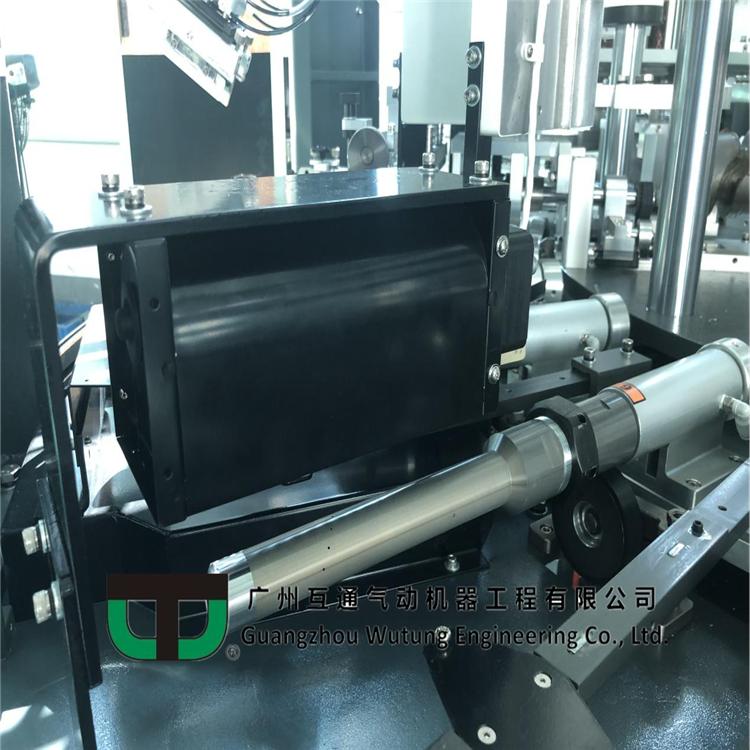 WUTUNG SK MULTI FUNCTIONAL SCREEN PRINTING SYSTEM - SCREEN WHEEL SERIES RUV-460