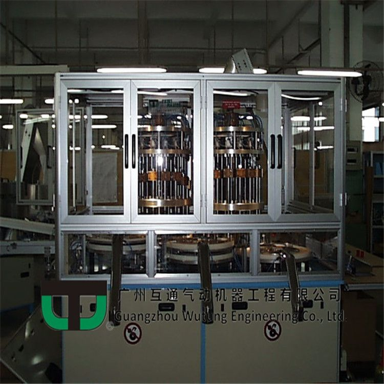 WUTUNG BOTTLE CAP PET PE ASSEMBLING MACHINE