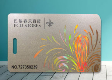 RFID printable smart business plastic MIFARE 1K S50 EV1 contactless cards pvc blank card