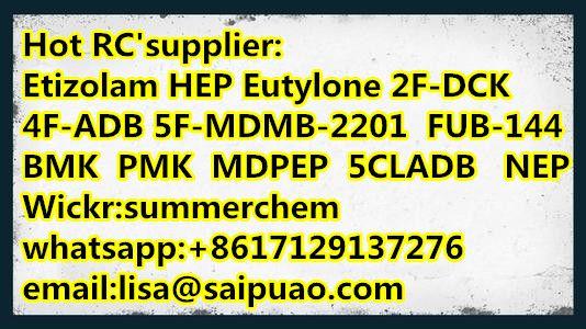 5F-AE-2201 5FAE-2201new legal RC wickr:summerchem