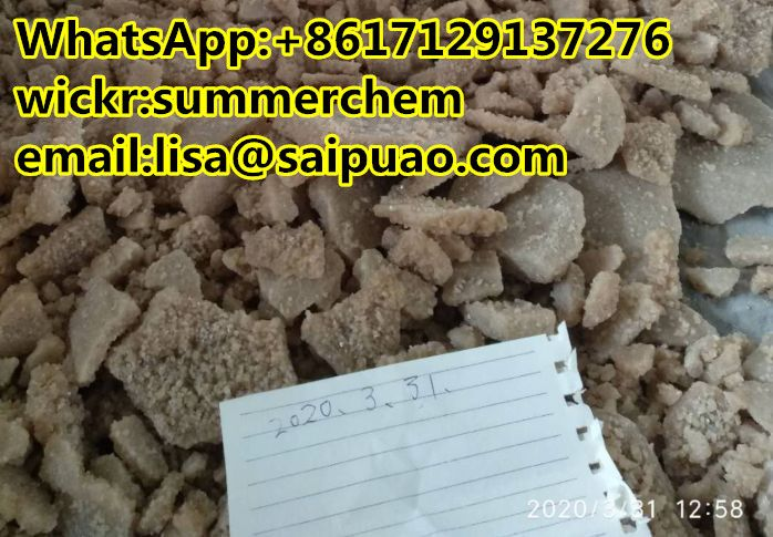 Eti  ET Eti RCs vendor wickr:summerchem