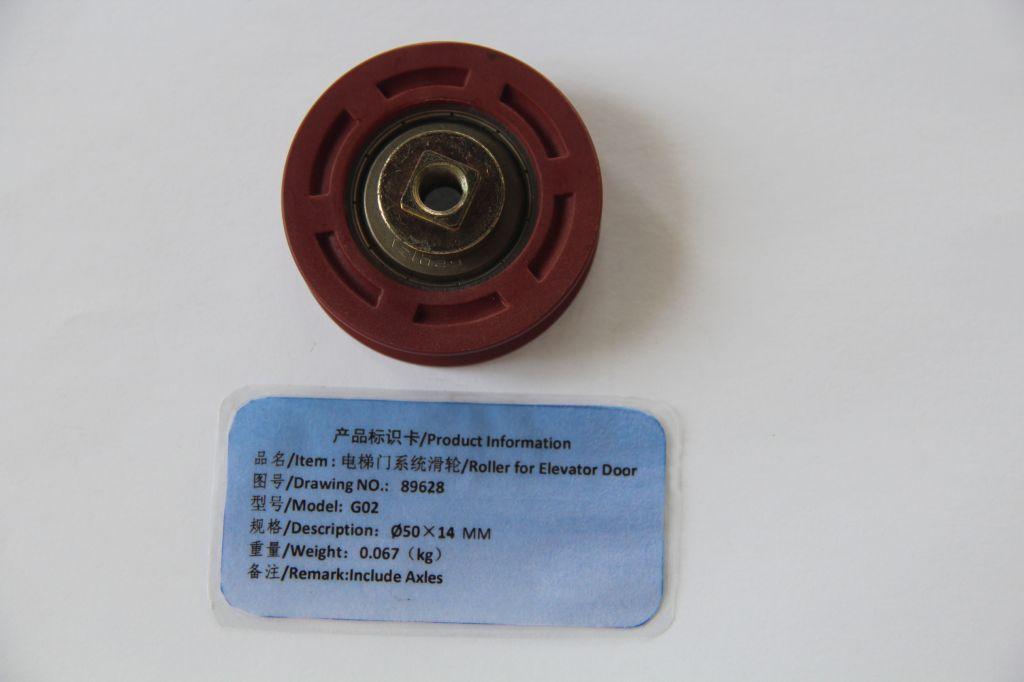 Roller for elevator door system