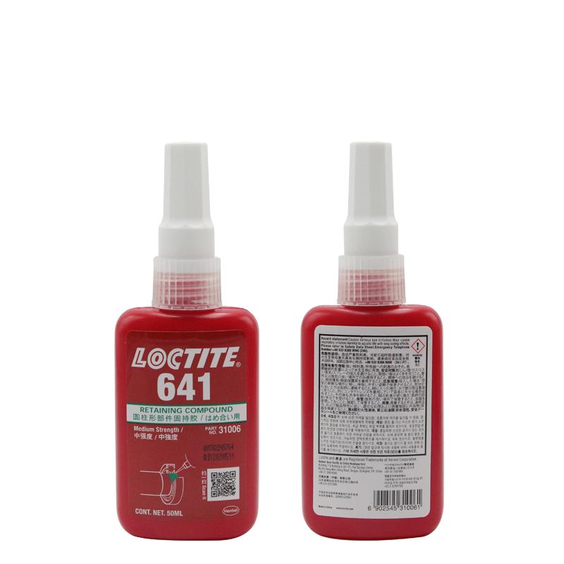 high strength loctite sealants glue Loctite adhesive loctite 601 603 609 620 638 641 648 680 660