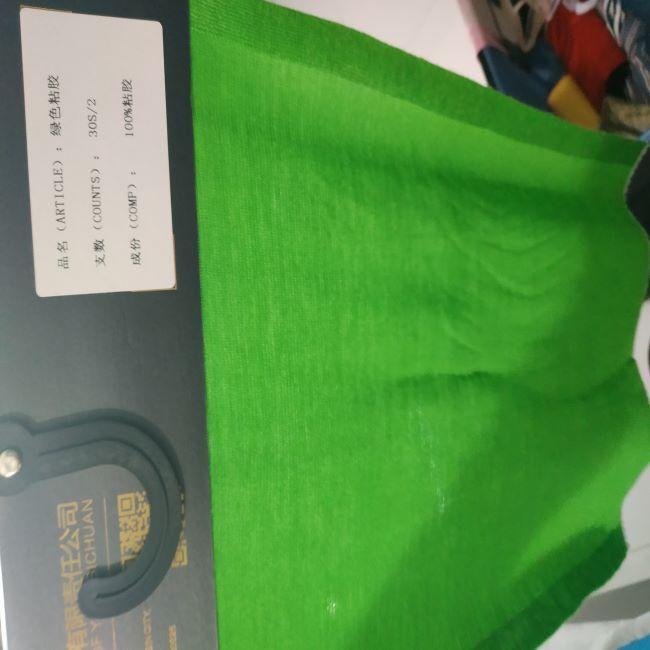 Vortex Lenzing EcoVero Viscose Yarn