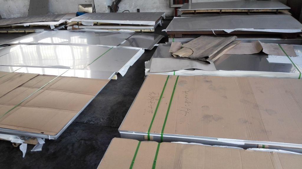 2205 stainless steel sheet price