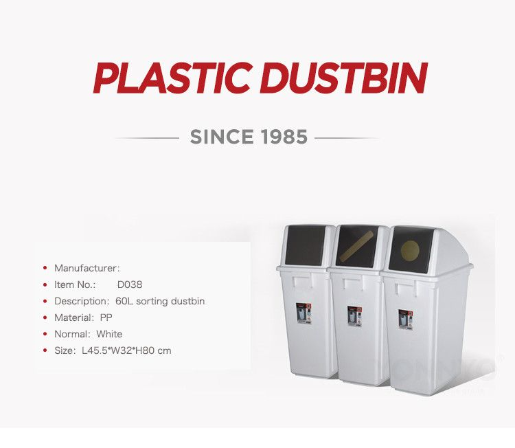 3 compartment plastic recycling garbage can segregated waste bin