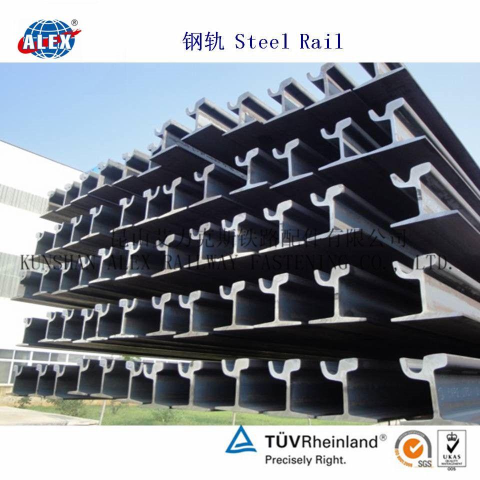 Light Steel Rail (8kg/9kg/12kg/ 15kg/22kg/30kg)