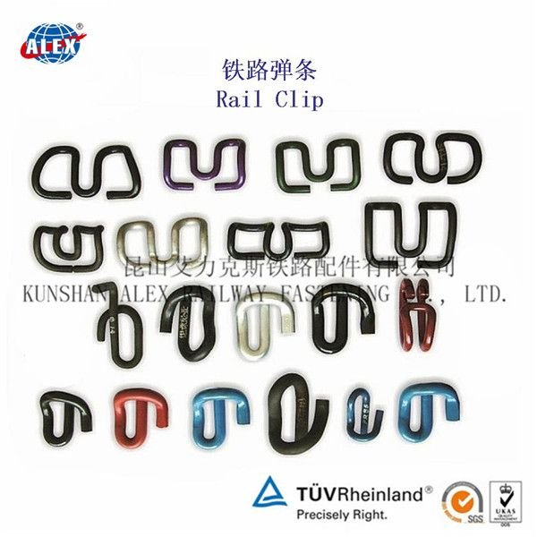 E2039 Railway tension clip, Fast Rail Clip, SKL Clip For Fastening system