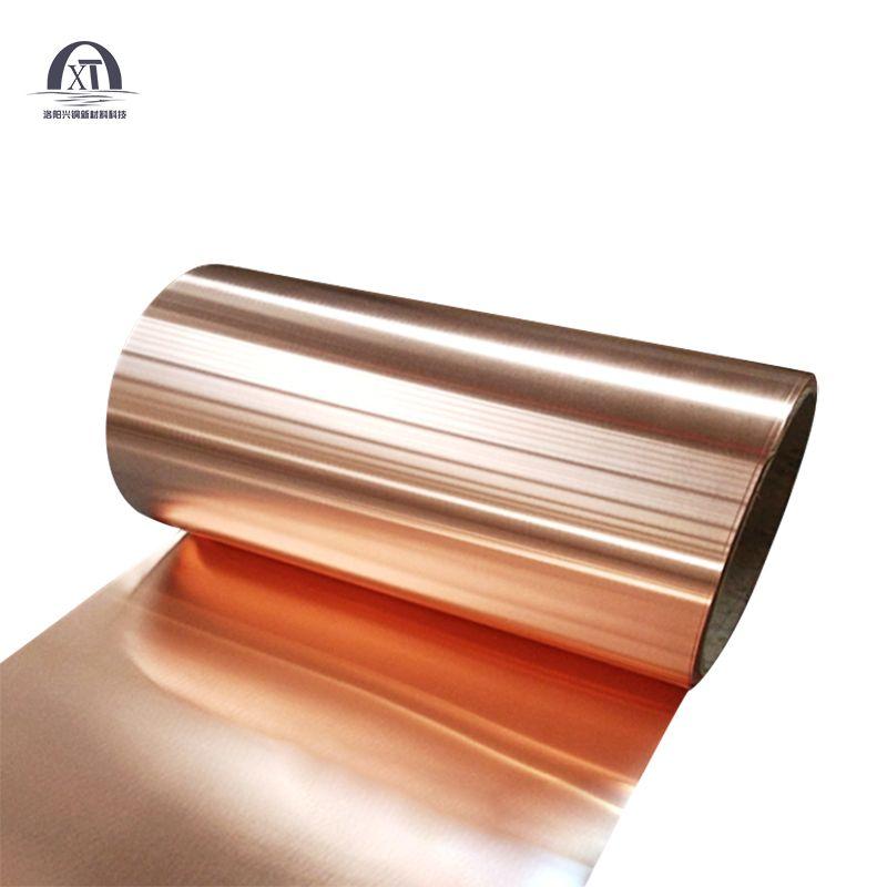 China Manufacturer copper alloy strip CuMg0.5 C18665