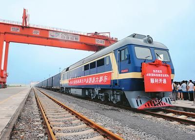 C/C service on international railway