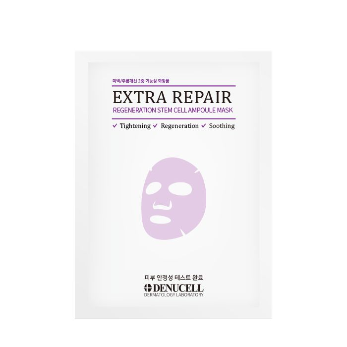Extra Repair Regeneration Stem cell Ampule Mask