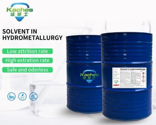 Industrial Aromatic solvent oil High quality 260# sulfonated kerosene