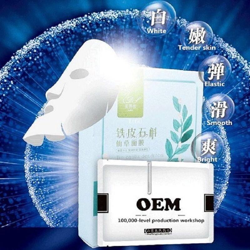 Dendrobium Candidum Traditional Chinese Medicine Deep Hydrating Mask