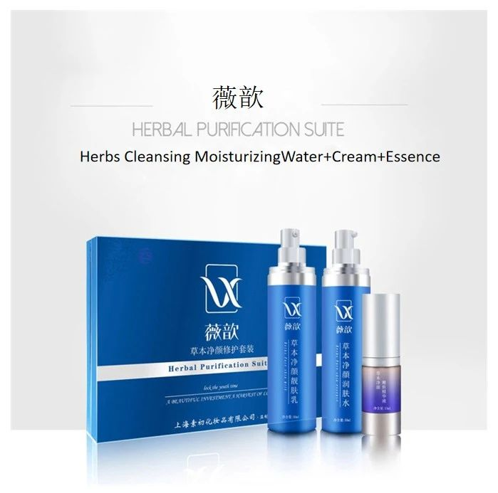 OEM Private Brand Repair Whitening Moisturizing Skin Care Set Toner Emulsion Essence