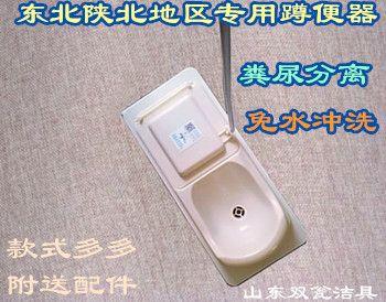 Urine diversion dehydration toilet