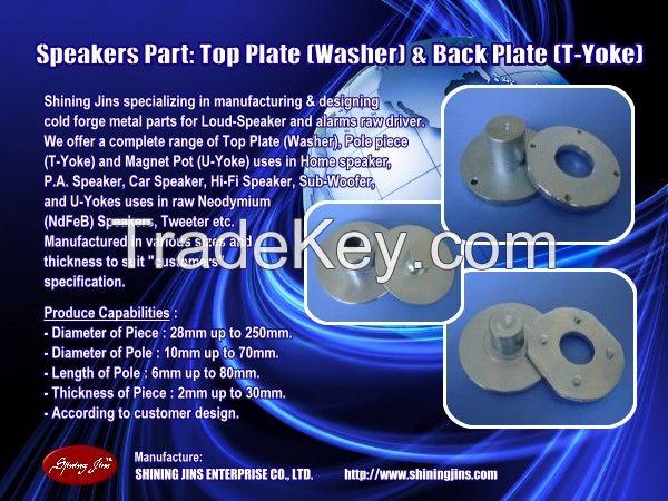 Speakers T-Yoke Buttom Plate