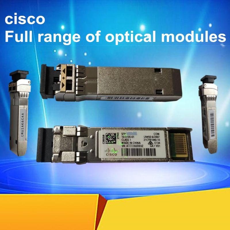 Cisco Module SFP-10G-SR-S SFP-10G-SR  SFP-10G-LR-S SFP-10G-LR SFP-10G-LRM SFP-10G-ER SFP-10G-ZR