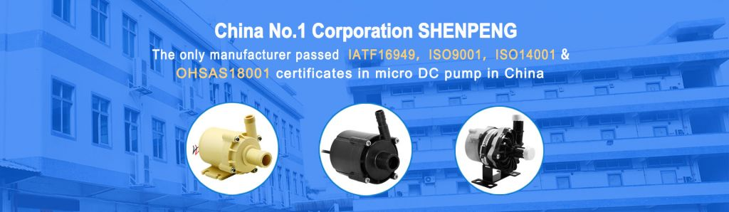 micro brushless DC water pump
