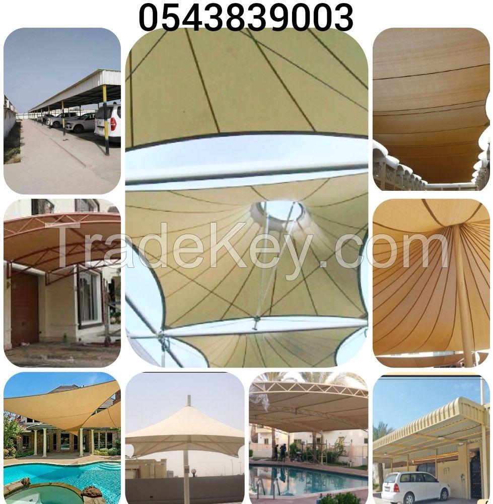 Car Parking Shades 0505773027