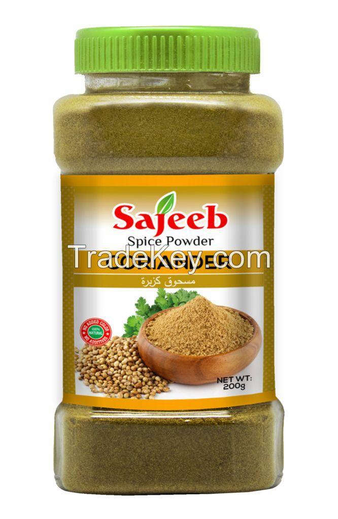 Sajeeb Spice Powder (200 and 250 gm) Jar