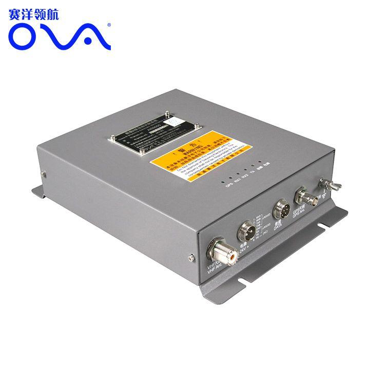 manufacturer AIS9000 OVA AIS Class B Transponder for ship