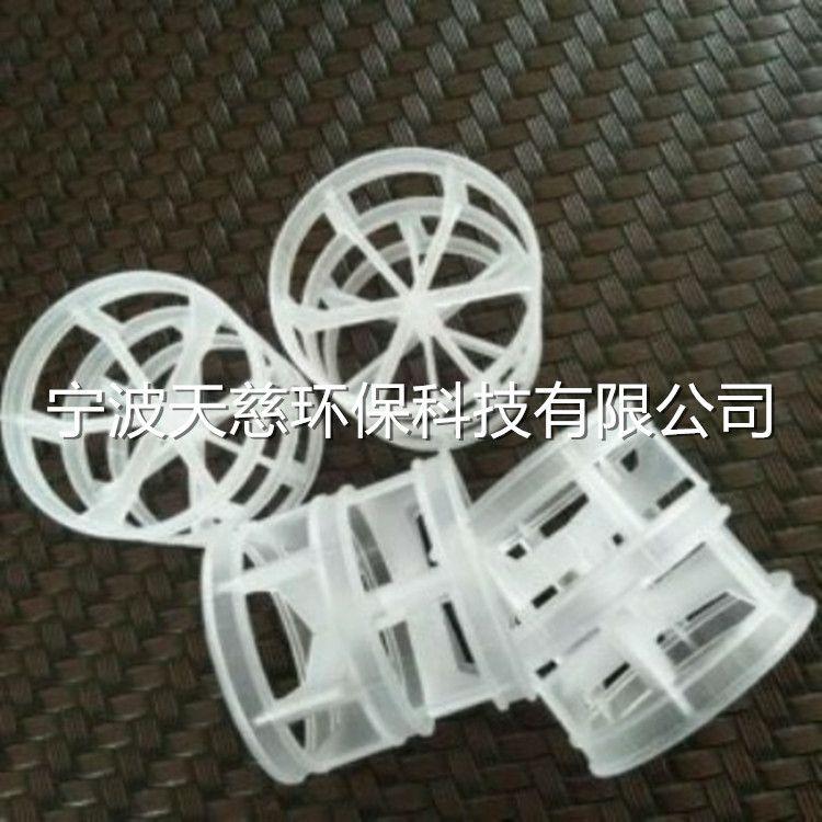 Q-pak For Air Pollution Control Scrubber