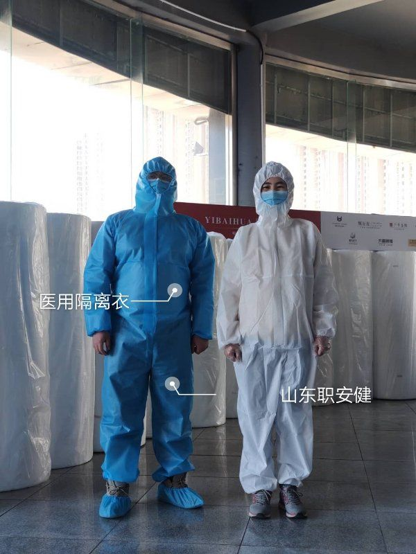 Isolation gown from China manufacturer