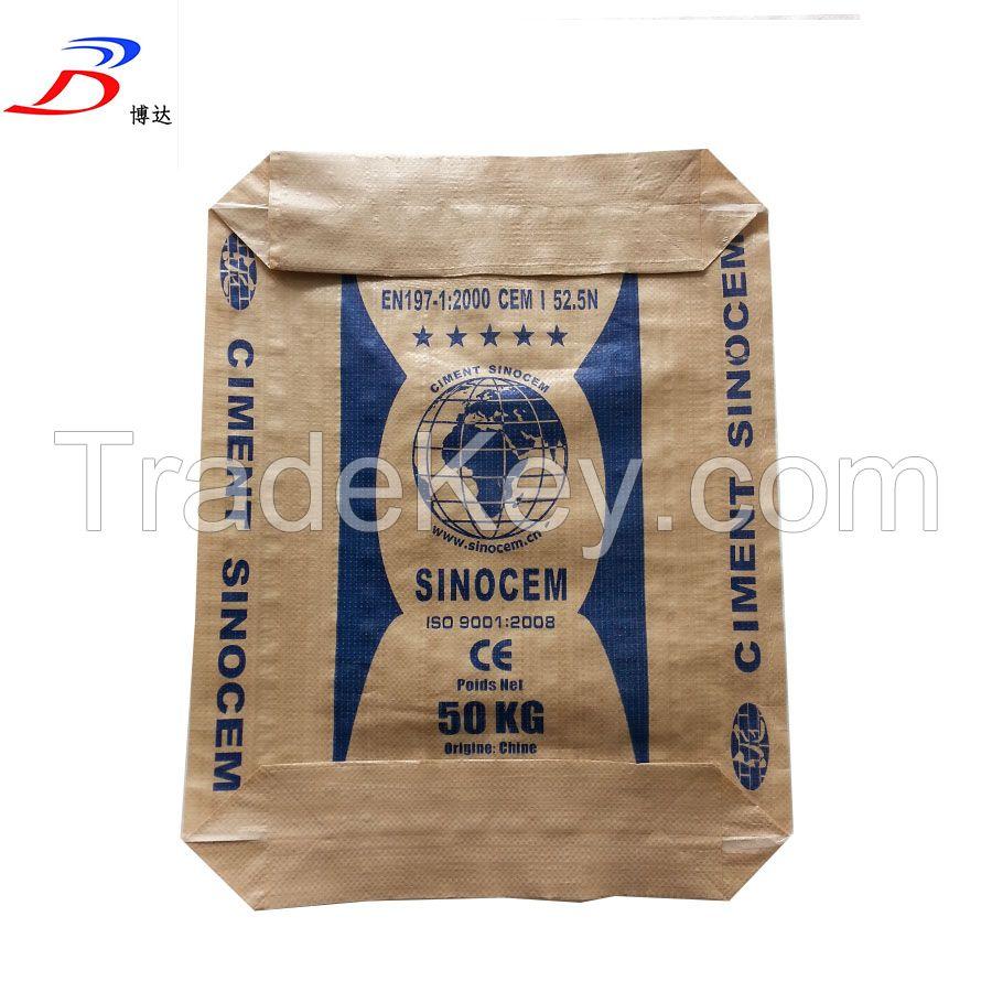 Ad star cement bag