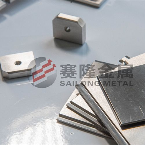 Powder Metallurgical Products