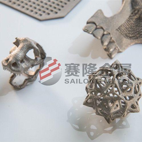 Artwork- EBM 3D Parts