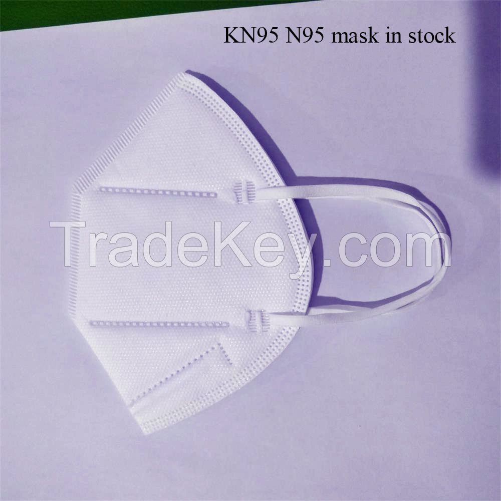 in stock N95 mask face mask N95 KN95
