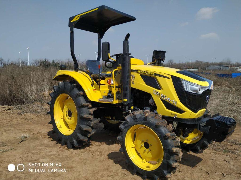 Tractor supplier