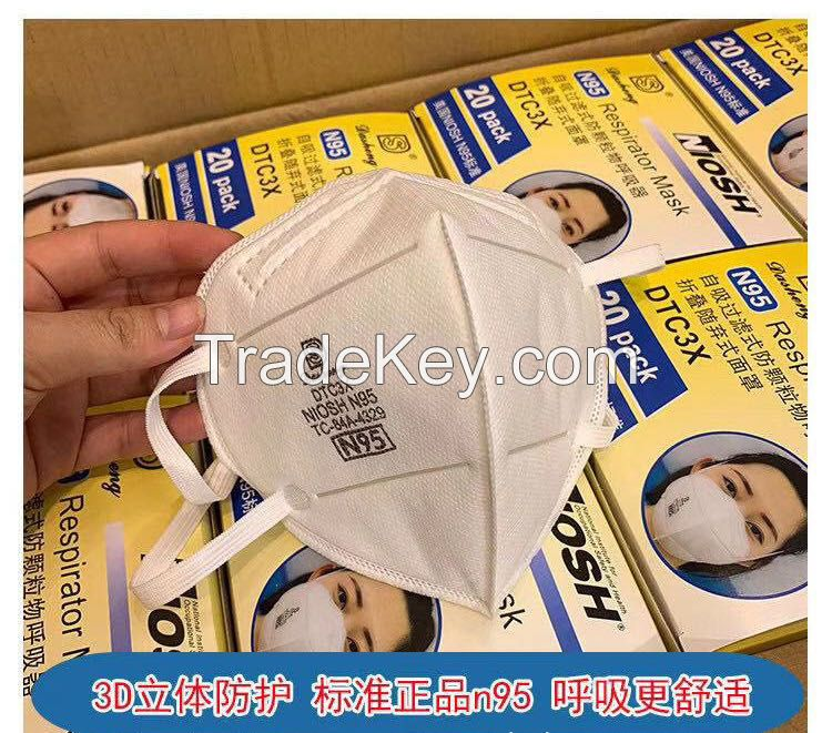 N95 KF94 KN95 FFP2 FFP3 CE NOISH FDA face mask