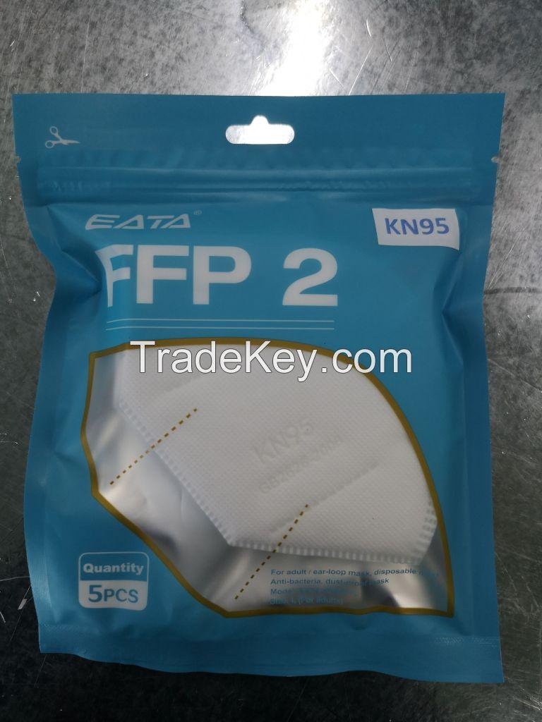 FFp2/N95 Face Masks, no valve