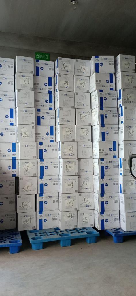 Medical nitrile inspection gloves