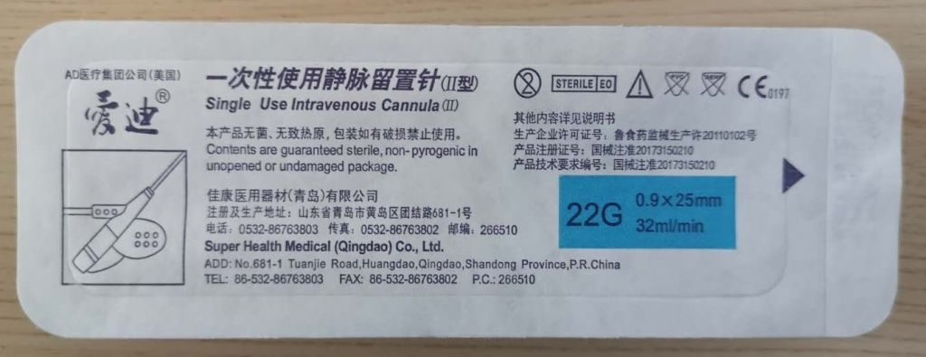 Disposable intravenous indwelling needle