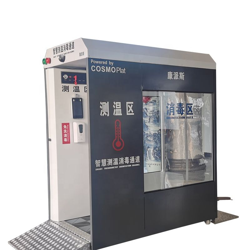 Automatic Temperature Measurement equipment and Whole body Disinfection Channel The whole body disinfection equipment