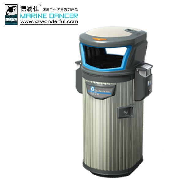 outdoor waste bin