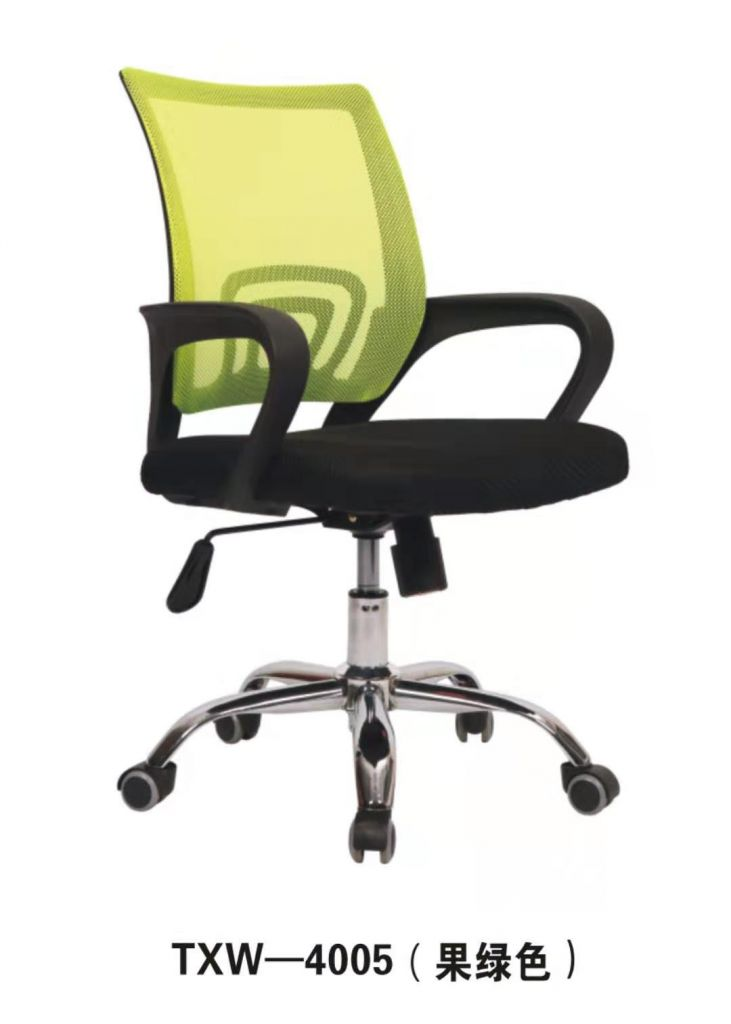 SWIVE OFFICE CHAIR